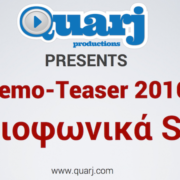 ραδιοφωνικά σποτ- Demo 2016
